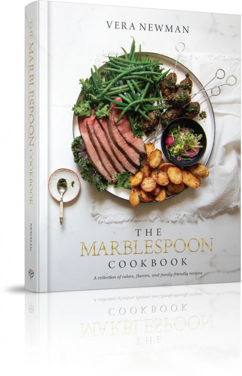 TheMarblespoonCookbook_1024x1024-large.jpg
